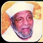 تفسير القرآن للشيخ الشعراوي 2.2.1