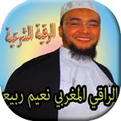 com.roqiachar3ia_ibatal_alsi7r_3in_mp3