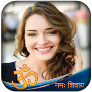 Shiva DP Maker 1.0