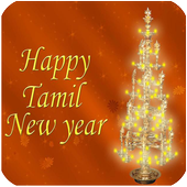 Tamil New Year Messages SMS 1.0