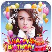 Happy Birthday Photo Frame 2.0.3