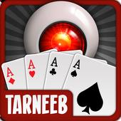 Tarneeb Online 2.4