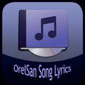 Orelsan Song&Lyrics 1.0