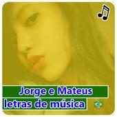 Jorge e Mateus Letras Oke 1.0