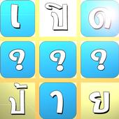 pic word quiz 1000+ 1.0