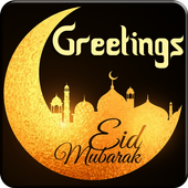 IED Al-Fitr Mubarak GreetingQuote and Message 2017 2.0