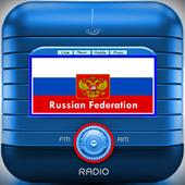 Radio Russian Federation Live 1.0