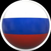 Russian Livescores App 20128