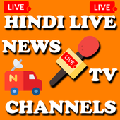 Hindi Live Tv | Live News | Live News Tv Channel 3.0