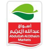 Abdullah AlOthaim Markets 2.5