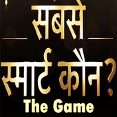 Sabse Smart KaunGame - Registration & Play 1.2