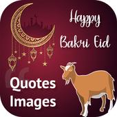 Bakra Eid Mubarak Quote images 2018 1.0