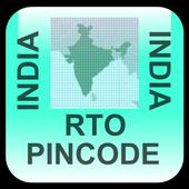 Pincode N RTO Numberplate 0.0.1