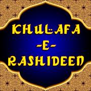 Khulafa-e-Rashideen (English) 1.1.2