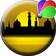 Ramadan 2018 Wallpaper HD free 1.1.2