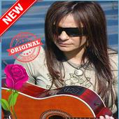 اغاني سعيدة فكري بدون نيت Saida Fikri 3.5