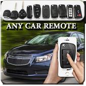 car remote universal 1.0.3