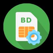 BD Sim Manager 1.0