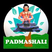 Padmashali Gothram 1.0