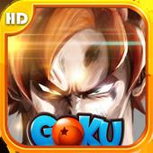 Guko for Super Warrior⚡️ 2.0