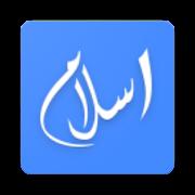 islam television 1.0