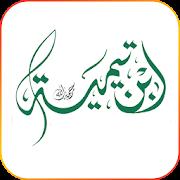 advices of Ibn Taymiyya 1.0