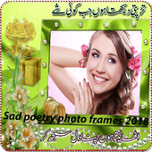 Heart Touching Poetry Photo Frames