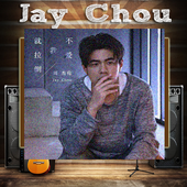 Jay Chou - If You Don't Love Me, It's Fine 1.0