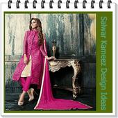 Salwar Kameez Design Ideas 1.0
