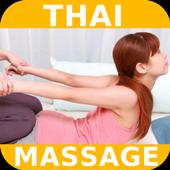 Thai Massage 1.0
