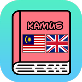 Malay English Dictionary 1.1