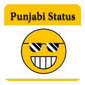 Punjabi Status 2017 1
