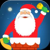 Christmas Games 1.0