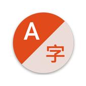 Clipboard translator 2.3
