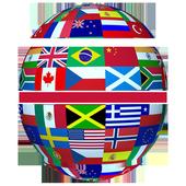 International Flash News 1.1