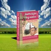 Telangana History-Full Book 1.1.0