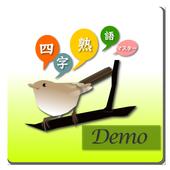 Yojijukugo Master Demo 1.0.0