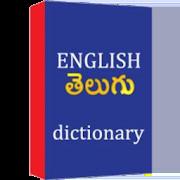 english to telugu dictionary apk