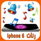 com.satima.rana.ahla_naramatt_phone6 2.0