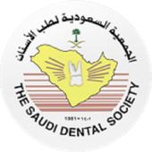 Saudi Dental Society 1.2.1.1