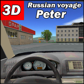Russian Voyage: Peter 1.1