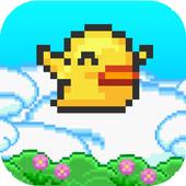 Pathetic Bird: Original Flappy Swing Stars 2