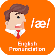 English Pronunciation Practice for Beginner 2.1.1