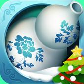 Chinaware 1.2.4