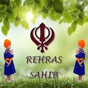 Rehras Sahib Audio 1.2