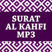 Surat Al Kahfi Mp3 1.0