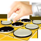 Chess Reverse 1.0