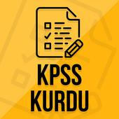 Kpss Kurdu (Genel Kültür - Genel Yetenek) 1.2.0