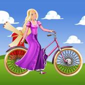 Princess Ride Bike 1.0