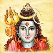 शिव चालीसा आरती व्रत कथा स्तुति व् उपासना संग्रह 1.3